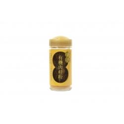 Cinnamon Powder  (Organic)  (30g)