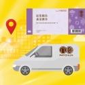 糭券: 送貨或分店自取日期