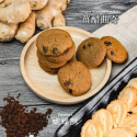 Ginger Vinegar Cookies Gift Set