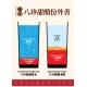 Aged Sorghum Vinegar (500ml)