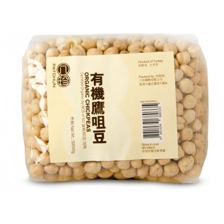 Organic Chickpeas 500g