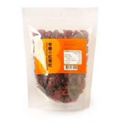 Dried Organic Cranberries 225g