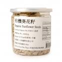 Organic Sunflower Seeds 220g