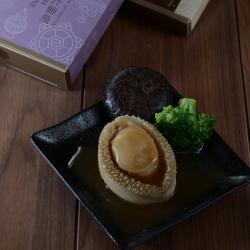 Supreme Whole Abalone Kwoh Ching Rice Dumpling