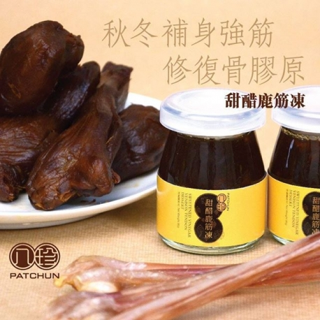 Sweetened Vinegar Venison Tendon Dessert (90g)