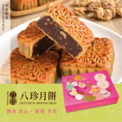 Red Bean Paste Mooncake with Olive Seed (4 pc)