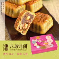 Red Date Paste Mooncake with Walnut (4 pc)