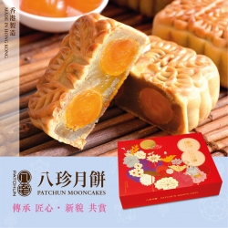 White Lotus Seed Paste 2 Yolks Mooncake Voucher