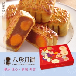 Golden Lotus Seed Paste 2 Yolks Mooncake Voucher