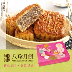 Mini Kam Wah Ham Mooncake (6pcs)
