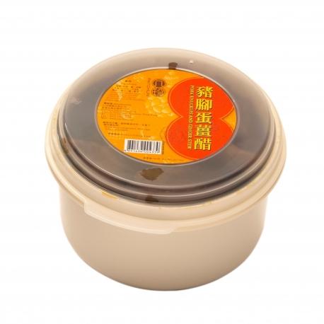 Pork Knuckles & Ginger Stew (Serves 2) in microwave safe bowl 740g
