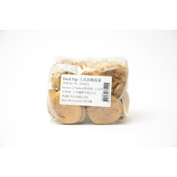 Turkey Dried Figs (450g)