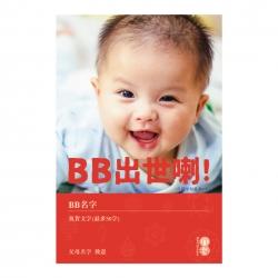 个人化婴儿心意卡10张 (红色) 4R
