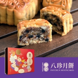 Assorted Nuts Mooncake with Blueberry