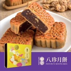 Mini Red Bean Paste Mooncake with Olive Seed (6pcs)