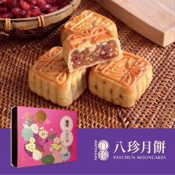 Mini Pomelo and Cranberry Mooncake (6pcs)