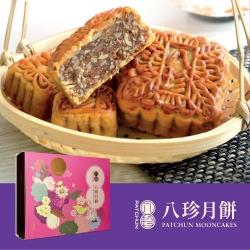 Mini Kam Wah Ham Mooncake (6pcs)