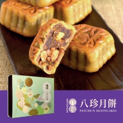 Mini Red Date Paste Mooncake with Walnut (6pcs)
