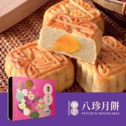 Mini White Lotus Seed Paste Mooncake with yolk