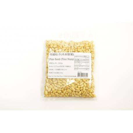Pine Seed (150g)
