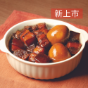 Braised Eggs and Pork Belly in Soy Sauce (for 2 persons)