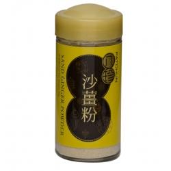 Sand Ginger Powder (30g)