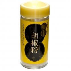 胡椒粉 (40克)