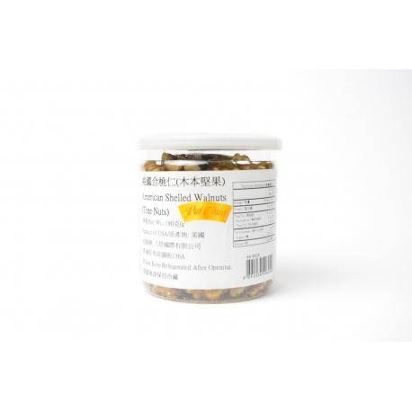 American Walnuts Shelled (160g)