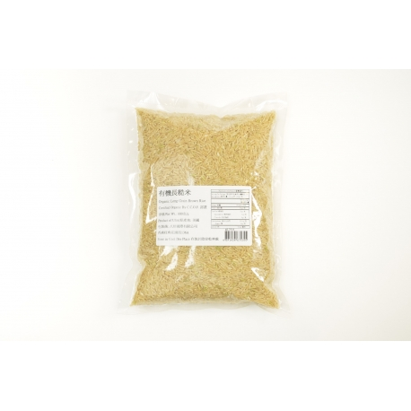 Lundberg Brown Long Grain Rice  (Organic)   (800g)