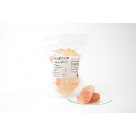 喜瑪拉雅山粉色岩鹽 (500克)