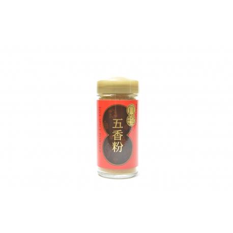 五香粉 (40克)