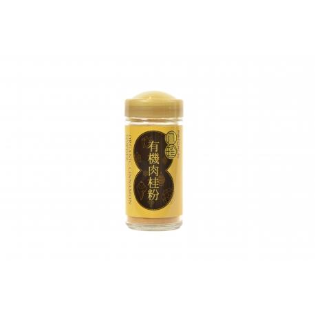 肉桂粉 (有機) (30克)