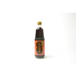 Red Vinegar (500ml)