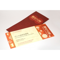 Pork Knuckles & Ginger Stew Voucher (For 4)