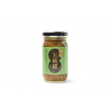Preserved Vegetable Sauce (240g)
