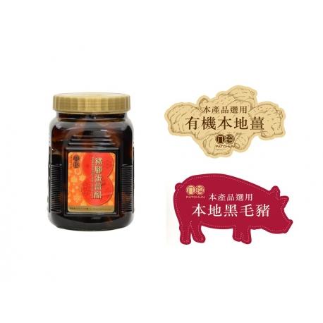 豬腳蛋薑醋 (升級本地黑毛豬腳及本地薑) - 4人份量