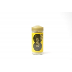 Pepper Powder (40g)