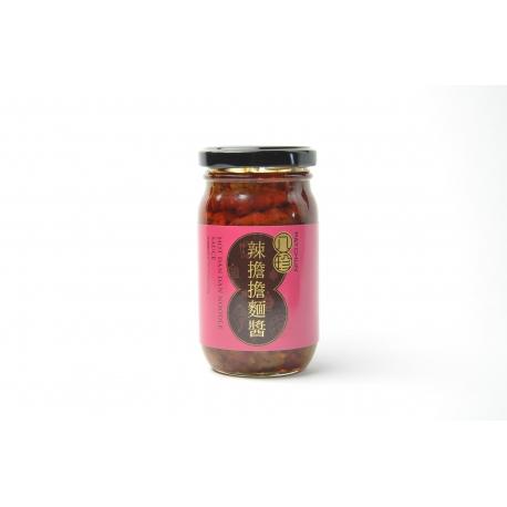 辣擔擔麵醬 (240克)
