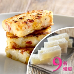 Buy Radish Cake 1350g, enjoy 10% off for Water Chestnut Pudding 750g