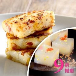 Buy Radish Cake 1350g, enjoy 10% off for Osmanthus Pudding 750g