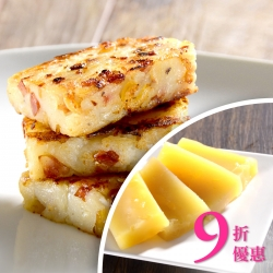 Buy Radish Cake 1350g, enjoy 10% off for Toddy Palm Pudding with Coconut Sugar 750g