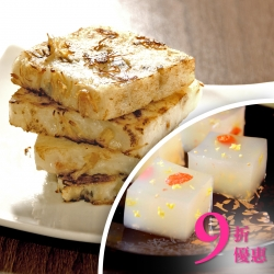 Buy Radish Cake with Dried Scallop 1350g, enjoy 10% off for Osmanthus Pudding 750g