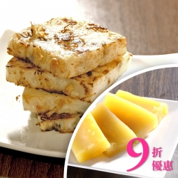 Buy Radish Cake with Dried Scallop 1350g, enjoy 10% off for Toddy Palm Pudding with Coconut Sugar 750g